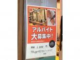 厚切り牛かつ専門店 神戸 牛かつ亭 三宮本店
