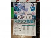 セブン-イレブン 石岡国府7丁目店