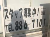 ローソン 札幌美しが丘店