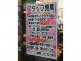フラワーステーション 仙台新田東店