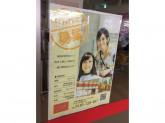 11cut(イレブンカット) コープ和泉中央店