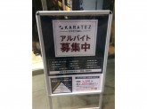 カラオケの鉄人 田町駅三田口店
