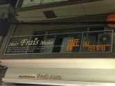Frais(フレイス) 町田店
