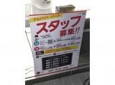 キッチンオリジン 目黒店