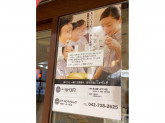 ドトールコーヒーショップ 町田ターミナル店