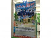 ファミリーマート 小田急町田北口店
