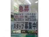 ローソンストア100 京都千本丸太町店