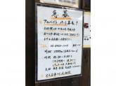 炭火焼肉 華苑 京町堀店