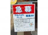 セブン‐イレブン 晴見町店