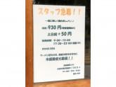 廣島麺匠 こりく