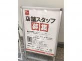 日産レンタカー 品川駅港南口店
