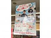 ファミリーマート 札幌澄川4条店