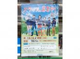 ファミリーマート 河内長野西之山町店