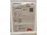 LEPSIM (レプシィム) ららぽーとエキスポシティ店
