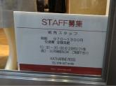 KATHARINE ROSS(キャサリンロス) 神戸店