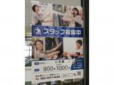西松屋 北須磨店