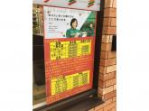 セブン‐イレブン 大阪鷺洲3丁目店