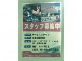 昭和シェル石油 (株)富久屋商会 ニュー清洲SS
