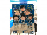 ローソン 札幌清田1条一丁目店