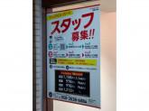キッチンオリジン 城東古市店
