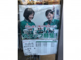 セブン-イレブン 横浜大口駅前店
