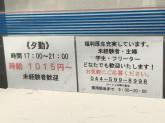 ローソン 川崎小倉店