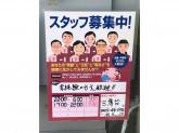 セブン‐イレブン 三鷹台店