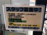 イオンフードスタイル 四ツ橋店