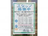 ファミリーマート名古屋木場町店