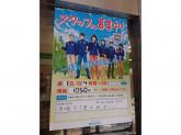 ファミリーマート 赤坂五丁目店