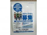 ホビーオフ 旭川西店