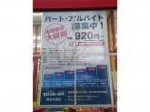 ブックオフ高砂米田店
