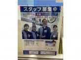 ローソン 北名古屋沖村店