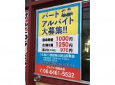 博多ラーメン げんこつ 四貫島店
