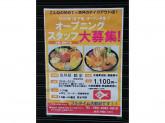 魚丼屋 聴家(KIKUYA)