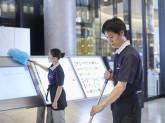 渋谷エリアのオフィスビル(勤務地:神南1-47-8)