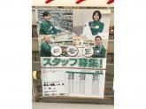 セブン-イレブン 横浜六角橋2丁目店