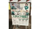 セブン-イレブン 横浜新吉田東3丁目店