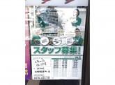 セブン-イレブン 羽曳野栄町店