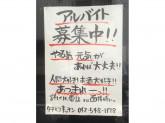タチヒコキッチン310