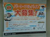 クリーニングたんぽぽ 椎名町店