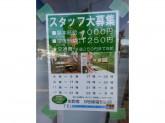 吉野家 9号線福知山店