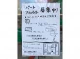 セブン-イレブン 大阪元町1丁目店