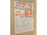 Zoo Adventure ルクア大阪店
