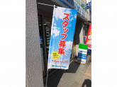 ファミリーマート 宮益坂上店