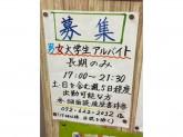 虎谷誠々堂書店 ロサヴィア店