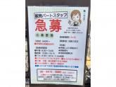 彩花苑 武庫之荘店
