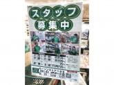 ローソンストア100 東新小岩店