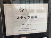 GOMAYA KUKI(ゴマヤ クキ)