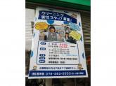 SEIYOSHA(セイヨウシャ) 御池釜座店